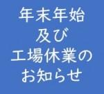 kyuugyou3